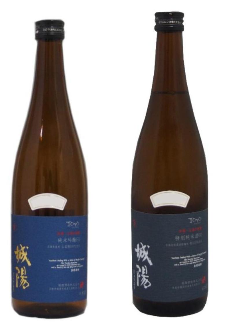 純米吟醸55・特別純米酒60