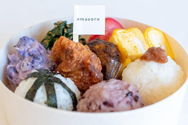 アイキャッチ:冷めてもおいしいお弁当の秘密は水!自然派料理・amasora …