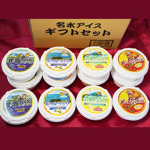 アイキャッチ:甘酒アイスのおいしさは愛媛・霊峰石鎚山の伏流水にあり! 名水 …
