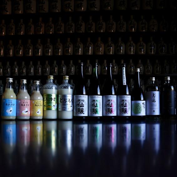 アイキャッチ:アルプスの雪解け水を酒造りに。米発酵文化を継承する酒造・仙醸 …