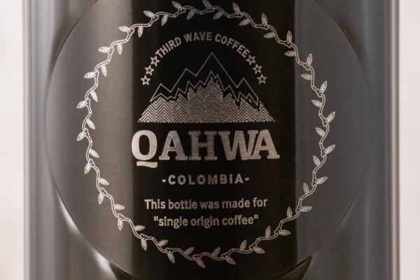コロンビアブラウンの刻印
