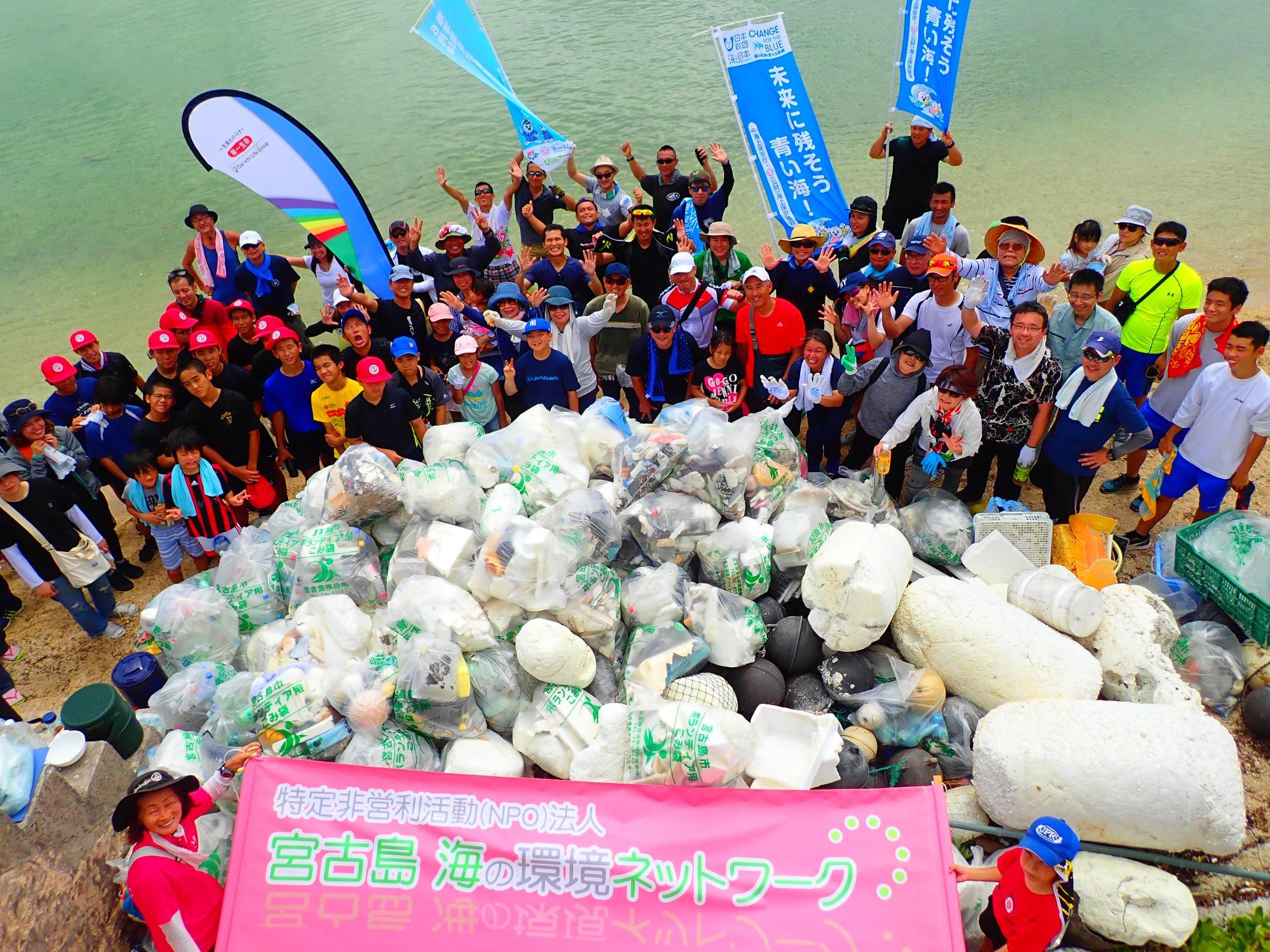 アイキャッチ:宮古島が誇る美しい海を未来に残したい。特定非営利活動法人・宮 …