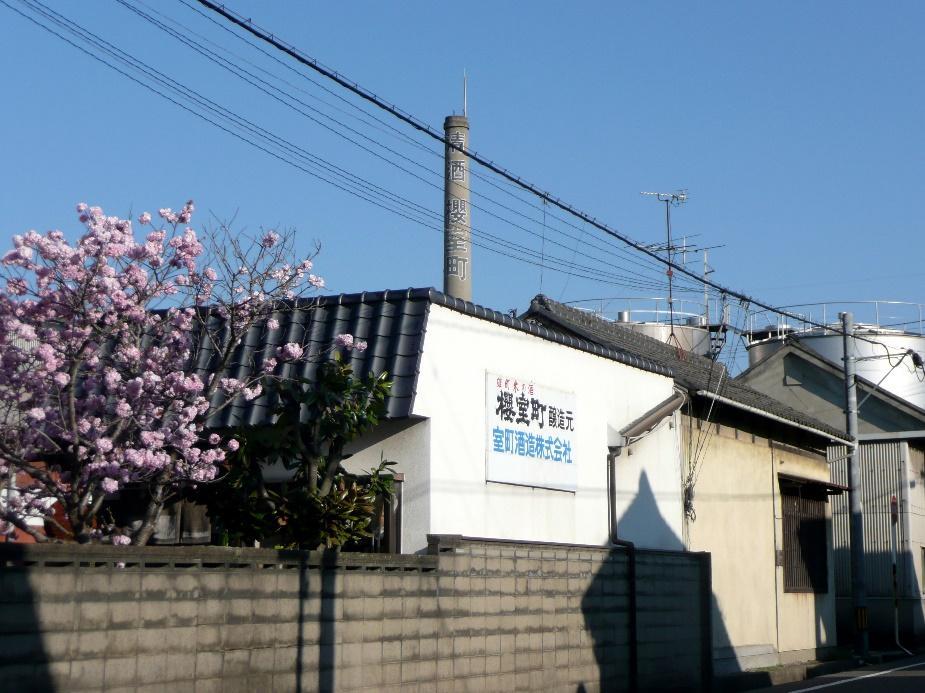 アイキャッチ:「雄町米」と「雄町の冷泉」で、今や世界的ブランドとなった室町 …