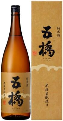 木桶造り純米酒
