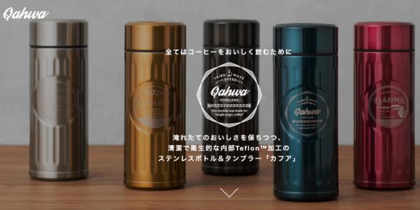 株式会社シービージャパン公式HP