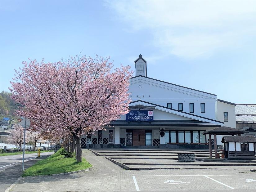 アイキャッチ:主要原料すべて北海道を実現させた、さくら食品の誇る唯一無二の …