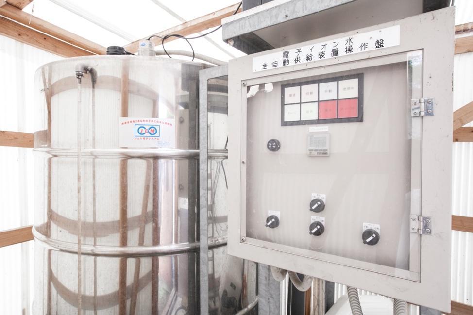 イオン水制御盤